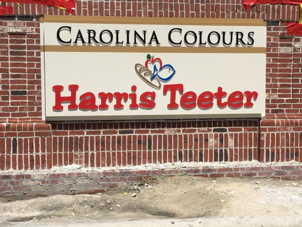 Sign Harris Teeter Carolina Colours Close